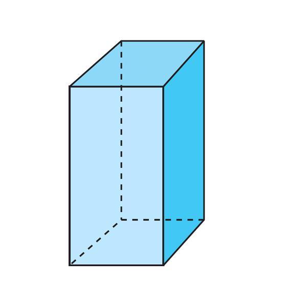 Четырехугольная призма