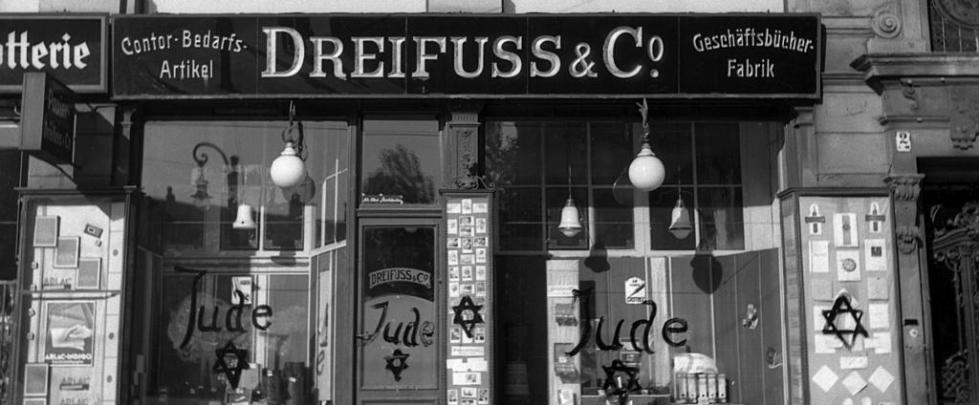 Проявление юдофобии в нацистской Германии