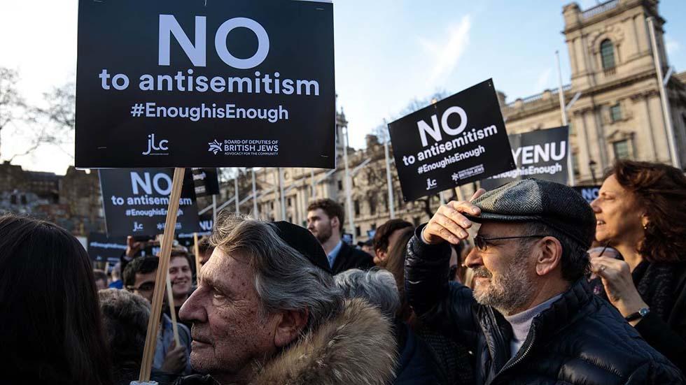 Протесты против проявлений юдофобии (антисемитизма)