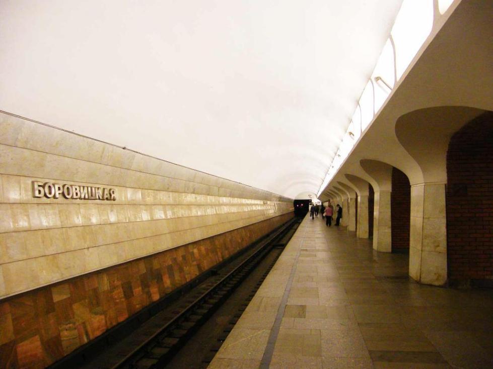 Станция Боровицкая