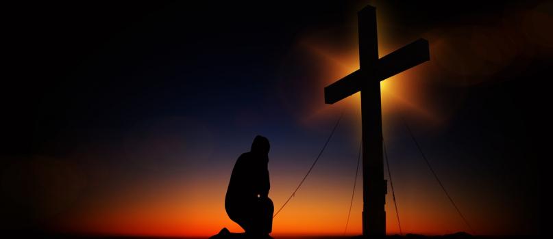 Религиозное смирение