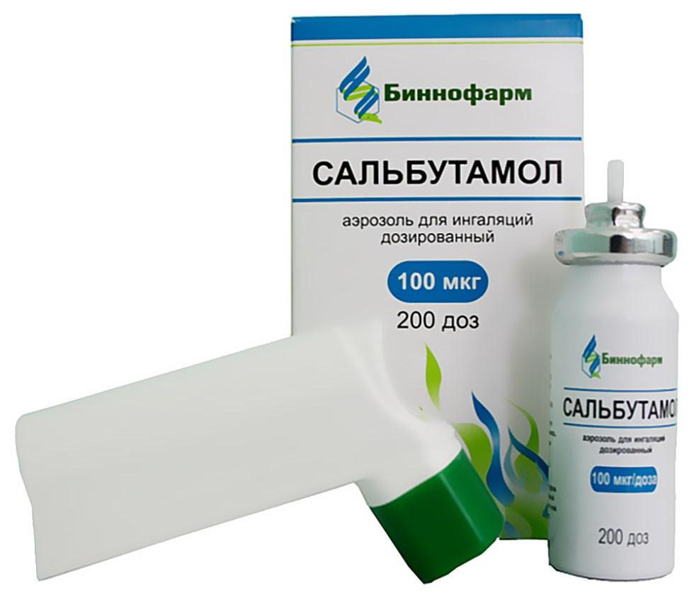 тип одышки при бронхиальной астме