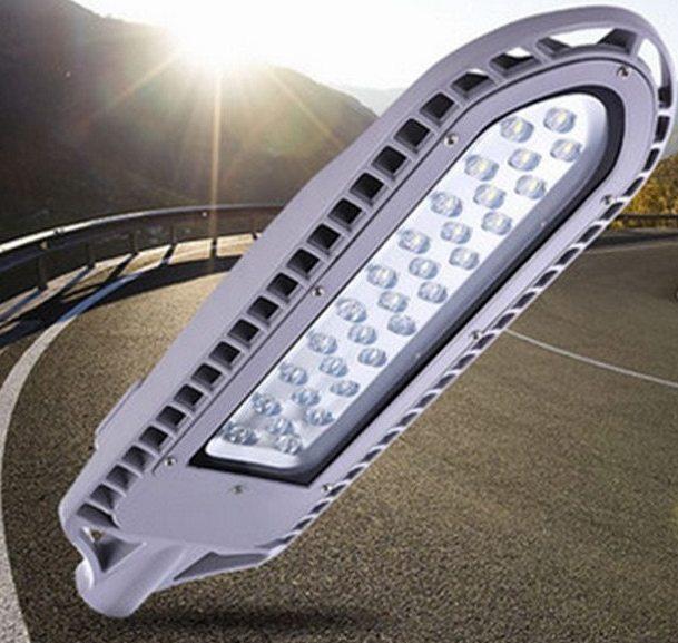 Дорожные светильники
