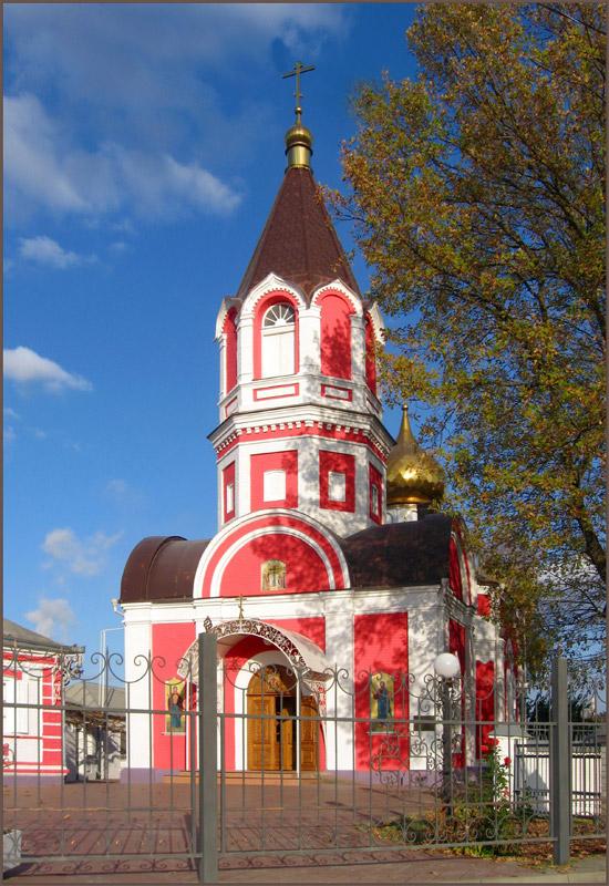 Храм в Белгороде