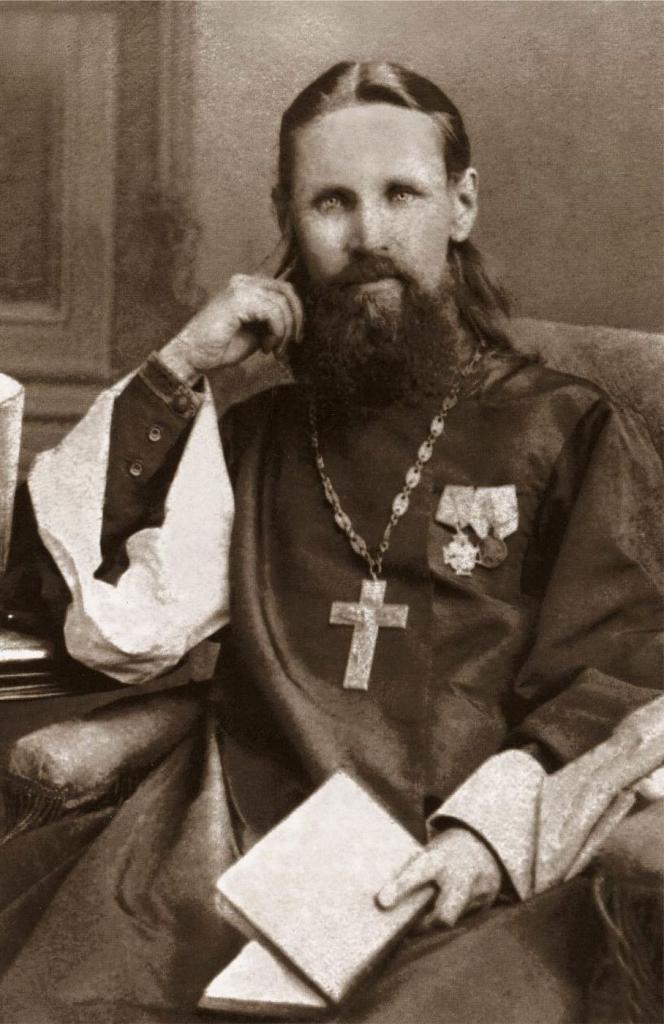 Иоанн Кронштадтский с орденами и книгой