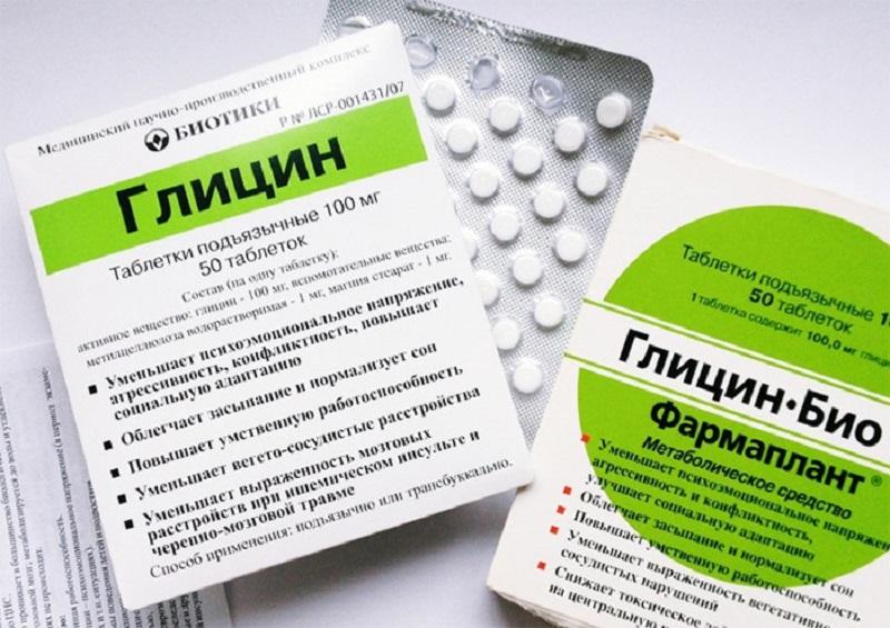 лекарство глицин