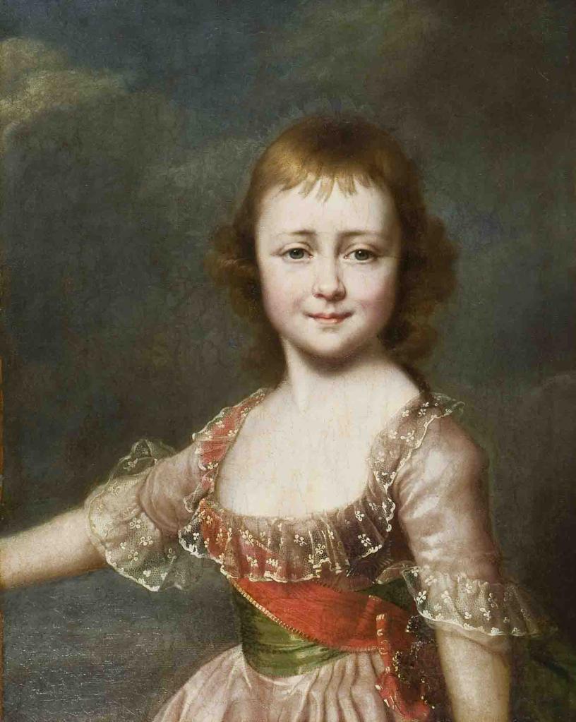 Портрет княжны