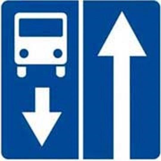 Полоса общественного транспорта.