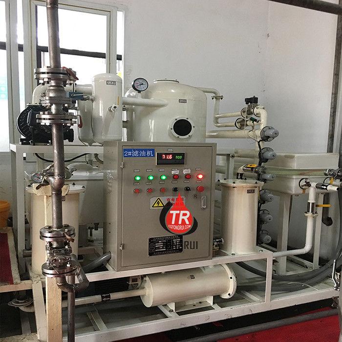 Аппарат для обессоливания нефти