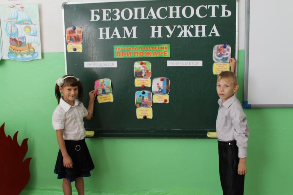 дети у доски с информацией