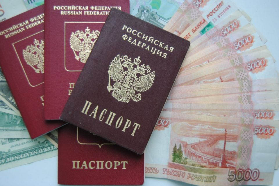 паспорт в 14 лет какие сроки