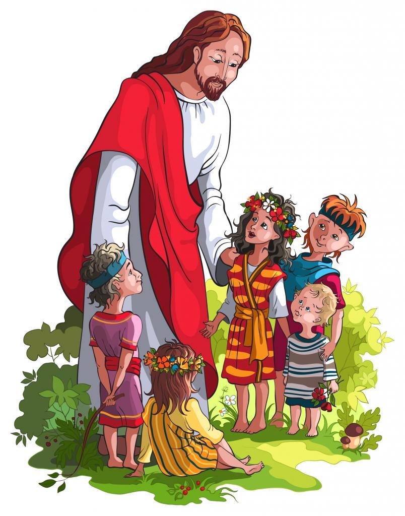 Иисус встречает детей