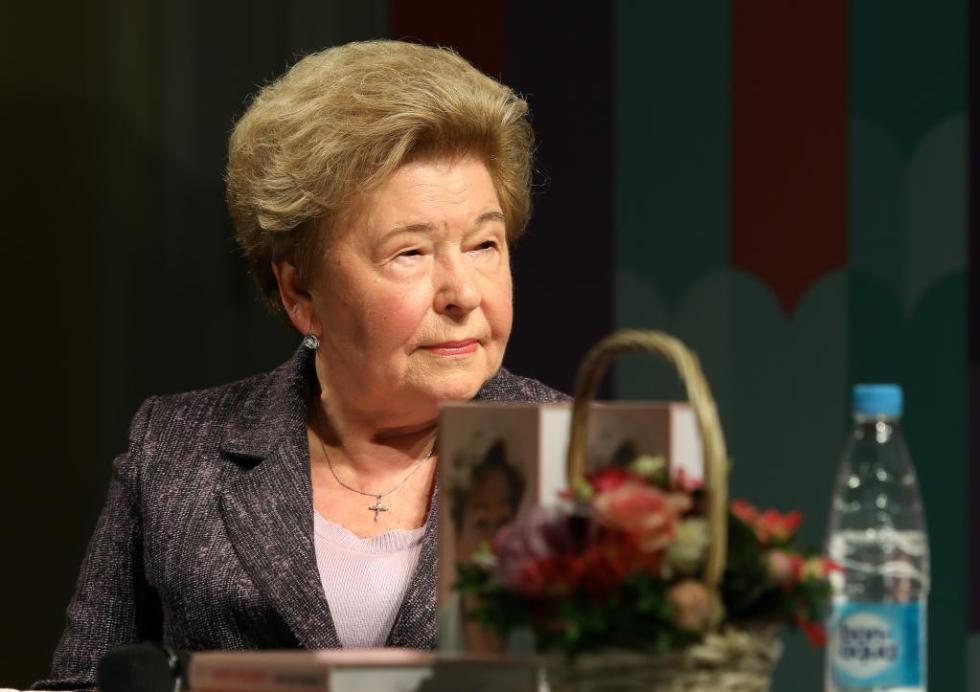 Наина Иосифовна Ельцина