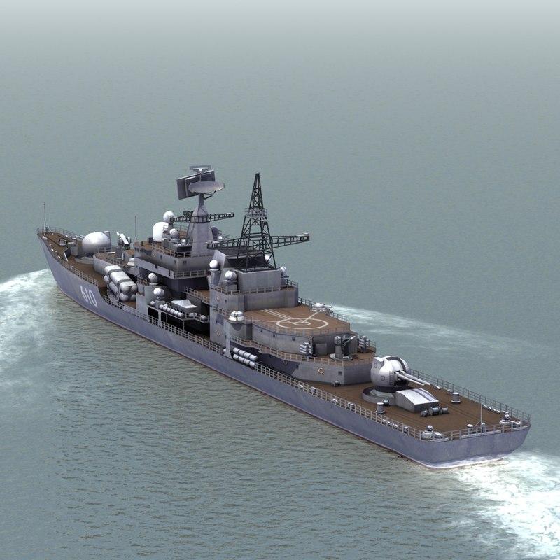 эсминец настойчивый балтийский флот