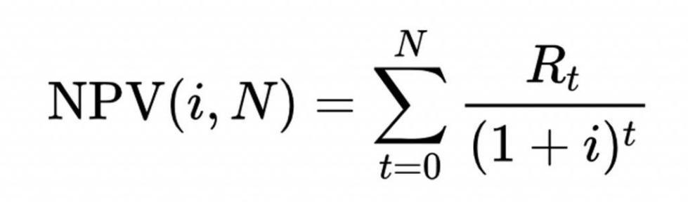 npv формула расчета пример