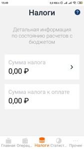 налог копирайтер