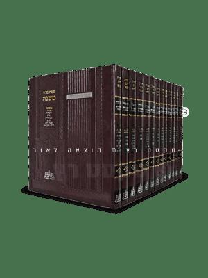 משניות מסורת השס וילנא ששה סדרי משנה הוצאה לאור. טקסט רץ
