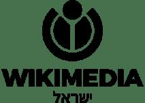 new_logo vikimedia הוצאה לאור טקסט רץ
