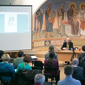 ВИДЕО: Библия на церковнославянском языке. Лекция Александра Кравецкого