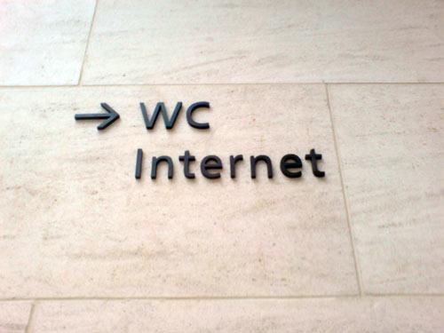 WC / Internet im Deutschen Historischen Museum