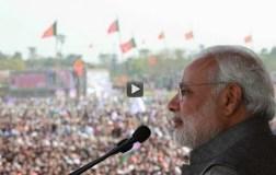 दिल्ली के बाद भाजपा की दूसरी सबसे बड़ी हार