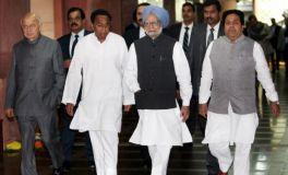 गोवा और कर्नाटक से मानसून जल्द ही मध्यप्रदेश पहुंचेगा – भाजपा नेता