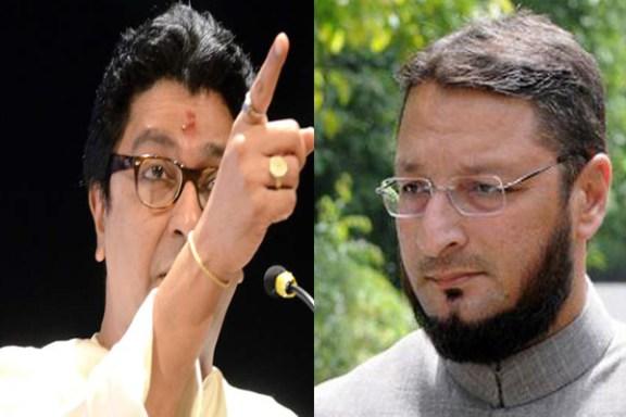 Owaisi VS Raj Thakre