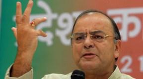वित्त मंत्री अरुण जेटली ने RBI पर लगाए गंभीर आरोप