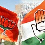 दिल्ली विधानसभा चुनाव से ठीक पहले BJP को बड़ा झटका, छत्तीसगढ़ में कांग्रेस ने जीतीं सभी 10 सीटें