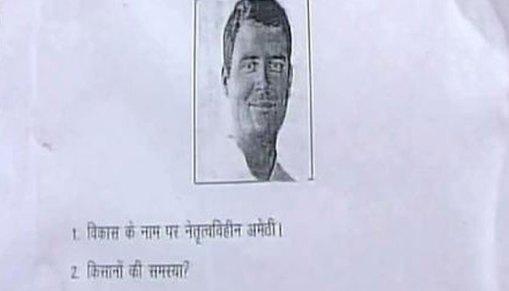 rahul-posters-