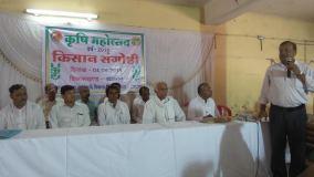 कृषि महोत्सव आयोजित,किसानों को बांटे बीज