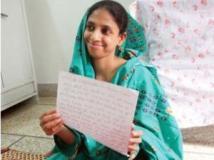 पाकिस्तान में गीता को 'बजरंगी भाईजान' की तलाश