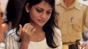 मशहूर अभिनेत्री मारिया धोखाधड़ी के आरोप में गिरफ्तार