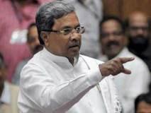 कर्नाटक: विधायक बोले- सिद्धारमैया बनें सीएम तो हम लौटने को तैयार