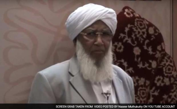 sunni leader Kanthapuram AP Aboobacker Musliar
