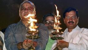 कल्चरल हैरिटेज :CM की पहल, दिल्ली में यमुना की आरती