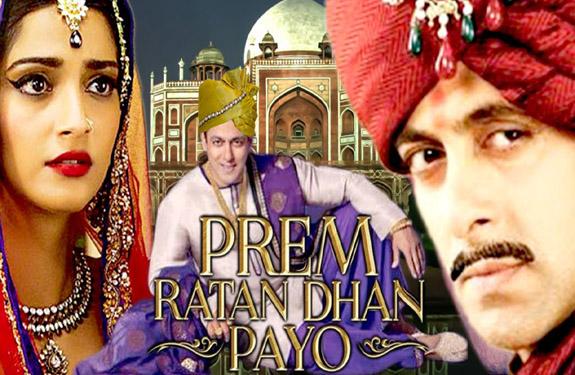 Prem Ratan Dhan Payo salman kha -poster
