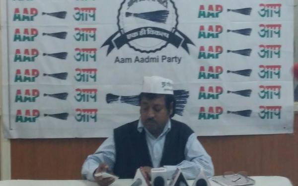 alok agrawal in aap bhopal