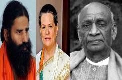 सरदार पटेल, सोनिया गांधी और बाबा रामदेव
