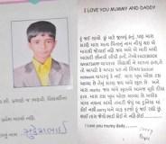 स्कूल में वॉट्सऐप फेसबुक पर बैन, छात्र ने की आत्महत्या