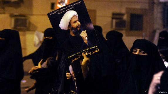 saudi-arabia-says-leading-shiite-muslim-cleric-among-47-executed