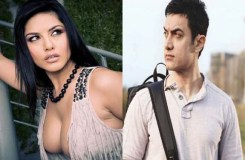 आमिर खान ने सनी लियोन की ख्वाहिश पूरी की