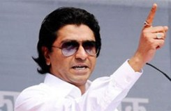 राजनीतिक शिकार बने सीआरपीएफ जवान – राज ठाकरे