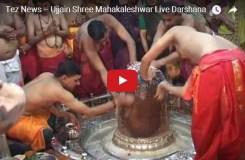 कैशलेस: उज्जैन महाकाल मंदिर में श्रद्धालुओं की परेशानी