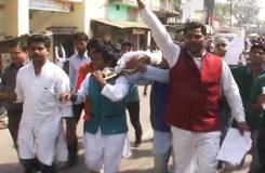 अमेठी : निकली राहुल की शवयात्रा, लगे मुर्दाबाद के नारे