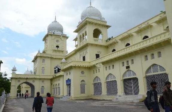 uttar pradesh lucknow-university
