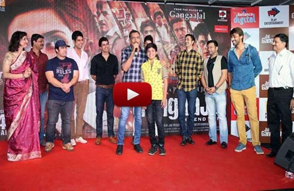 khandwa theater artist vijay soni important role in Prakash Jha's film Jai Gangaajal