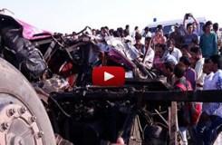 मध्य प्रदेश : धार जिले में ट्रक बस की टक्कर 12 की मौत