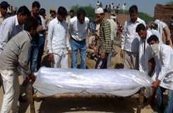 शव को दफनाने के 24 घंटे बाद कब्र से निकलवाया !