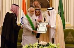 पीएम मोदी को मिला सऊदी अरब सर्वोच्च नागरिक सम्मान